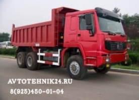 Диагностика и ремонт электрики грузовиков Хово на выезде