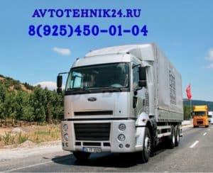 Диагностика и ремонт электрики грузовиков БАВ