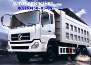 Диагностика и ремонт электрики грузовиков Донг Фенг на выезде