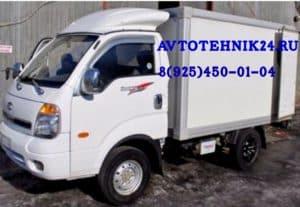 Диагностика и ремонт электрики грузовиков Киа на выезде