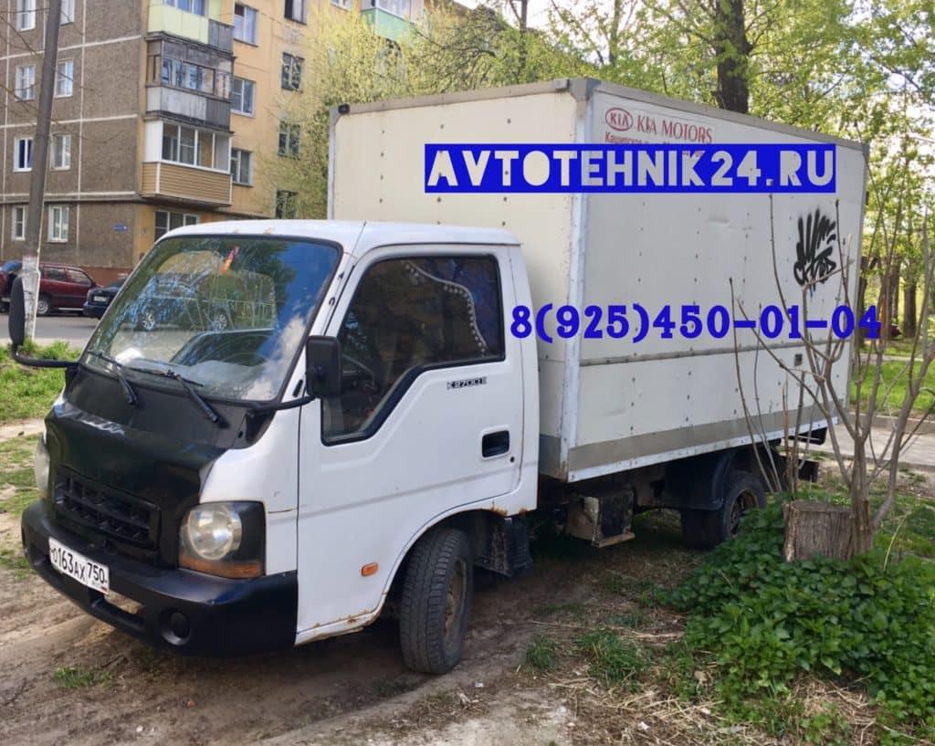 Ремонт грузовиков Киа на выезде
