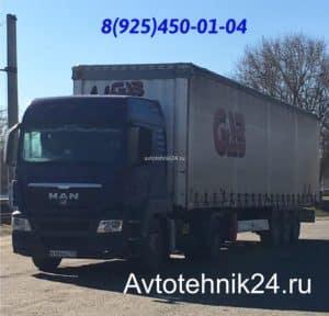 Ремонт грузовиков грузовиков MAN на выезде