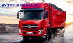 Диагностика и ремонт электрики грузовиков ШанкСи на выезде