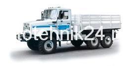 Диагностика и ремонт электрики грузовиков ЗИЛ