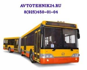 Ремонт автобусов Лиаз на выезде