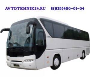 Диагностика и ремонт электрики автобуса Неоплан на выезде
