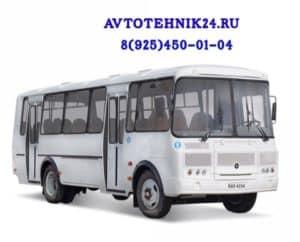 Ремонт автобусов ПАЗ на выезде