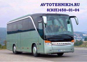 Ремонт автобусов Сетра на выезде