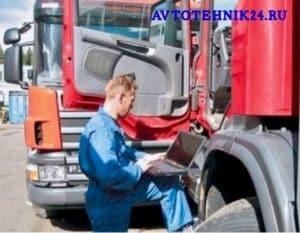 Автоэлектрик с выездом по грузовикам в Москве и области