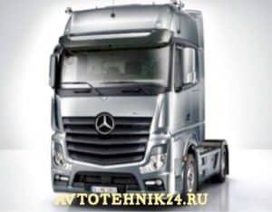 Автоэлектрик по грузовикам Мерседес на выезде в Москве