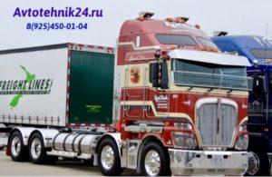 Диагностика американских грузовиков с выездом