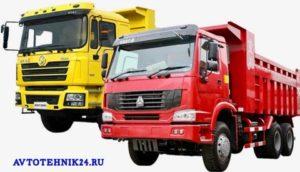 Диагностика китайских грузовиков на выезде
