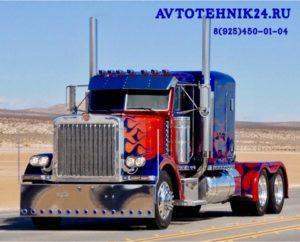 Ремонт американских грузовиков на выезде в Москве
