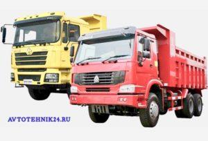 Ремонт китайских грузовиков на выезде в Москве