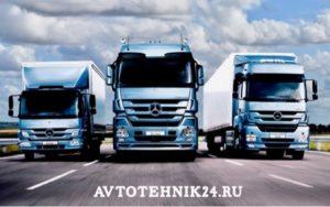 Ремонт европейских грузовиков на выезде в Москве