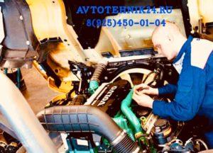 Техническое обслуживание грузовых автомобилей с выездом