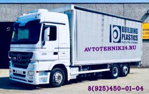 Замена сцепления на грузовике Мерседес с выездом